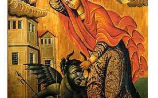 Молитва против грех рукоблудия