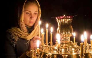 Молитва пресвятой богородицы за духовного отца и