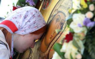 Молитва пресвятой богородице за мужа