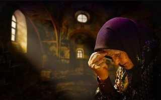 Молитва когда говорят плохо о человеке