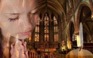 Вычитка очищающая молитва прощение читает настоящий священник
