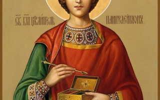 Молитва пантелеймону целителю о больном