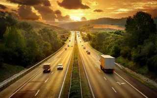 Молитва для путешественников на машине