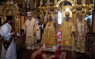 Отпуст в православии молитва