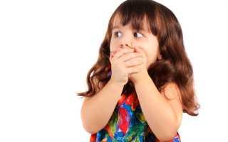 Молитва испуга младенца