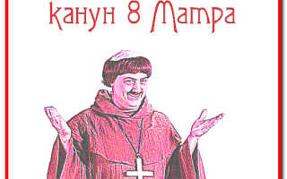 Молитва юбиляра шуточная мужчине