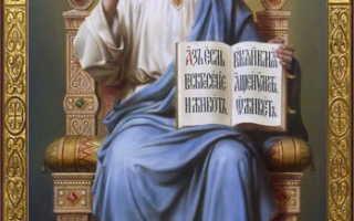 Молитва об избавлении от зависти