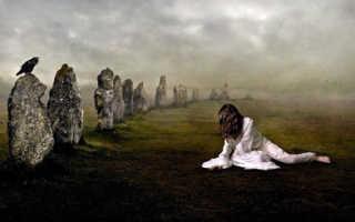 Молитва от земли с кладбища
