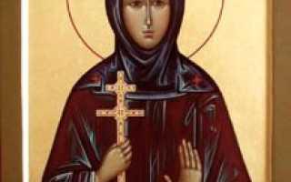 Преподобная ефросинья полоцкая молитва