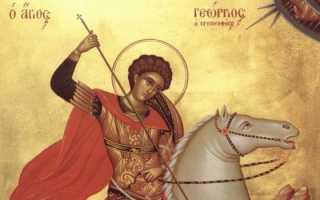 Молитва щит и меч о защите