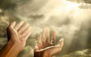 Идя на собеседование молитва