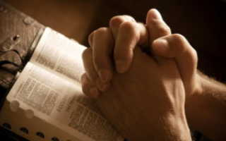 Молитва николаю чудотворцу на продажу участка