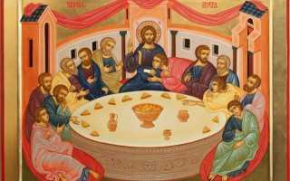 Благодарственная молитва после причащения на русском