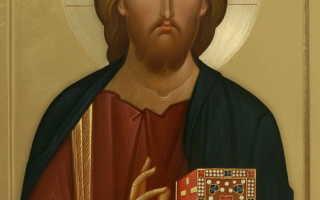 Молитва за исцеление от псориаза