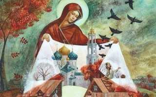 Молитва на покрову для женщин