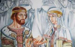 Молитва в помощь поиска жениха