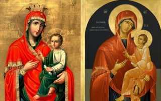 Молитва иконе скоропослушнице о зачатии