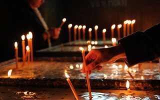 Молитва святого пансофия афонского