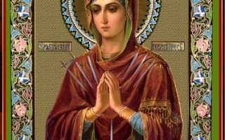 Молитва об умножение любви