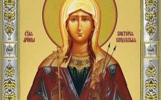 Святая ника икона молитва