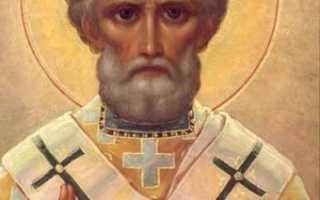 Православие молитва к святым угодникам