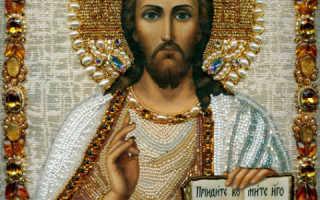 Молитва святым в день своего рождения