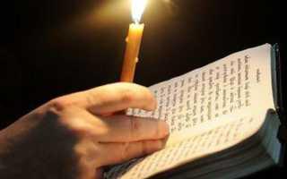 Молитва от злого начальника на работе богородице