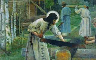 Молитва за детей сергию радонежскому