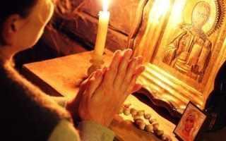 Молитва со свечкой по комнате