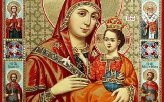Молитва вифлеемской иконой божией матери