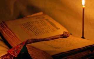 Лев оптинский молитва об усопших