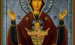 Молитва иконе богородицы неупиваемая чаша