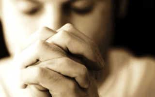 Молитва на слово благодарения