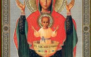 Молитва которую читают перед иконой неупиваемая чаша