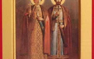 Молитва ко святым борису и глебу