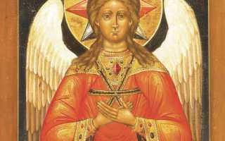 Молитва ангелу благое молчание