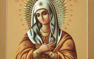 Иконы божьей матери умиление молитва