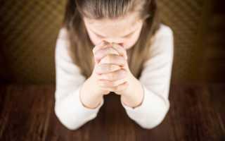 Молитва за детей своих синельников