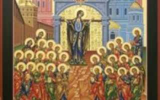 Молитва к пресвятой богородице непроходимая дверь