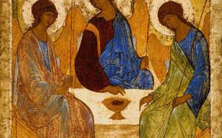 Молитва в святую пятидесятницу