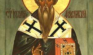 Молитва иконе иоанна милостивого
