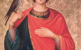 Молитва о работе святого трифона