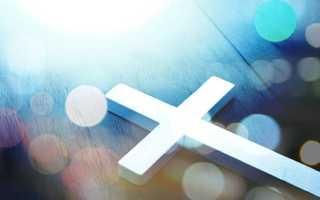 Молитва символ веры на церковно славянском языке с ударением