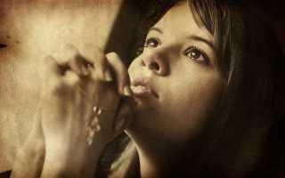 Молитва при жестоком муже