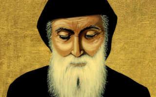 Молитва о исцелении святого шарбеля
