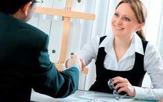 Молитва чтобы быстрее найти хорошую работу высокооплачиваемую