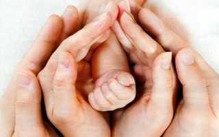 Молитва перед переносом эмбрионов