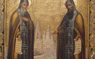 Молитва иконе богородицы валаамская
