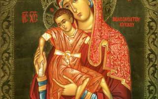 Молитва киккской иконы божией матери на кипре