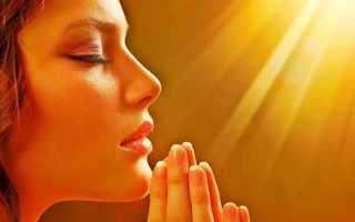 Молитва матроны на похудение